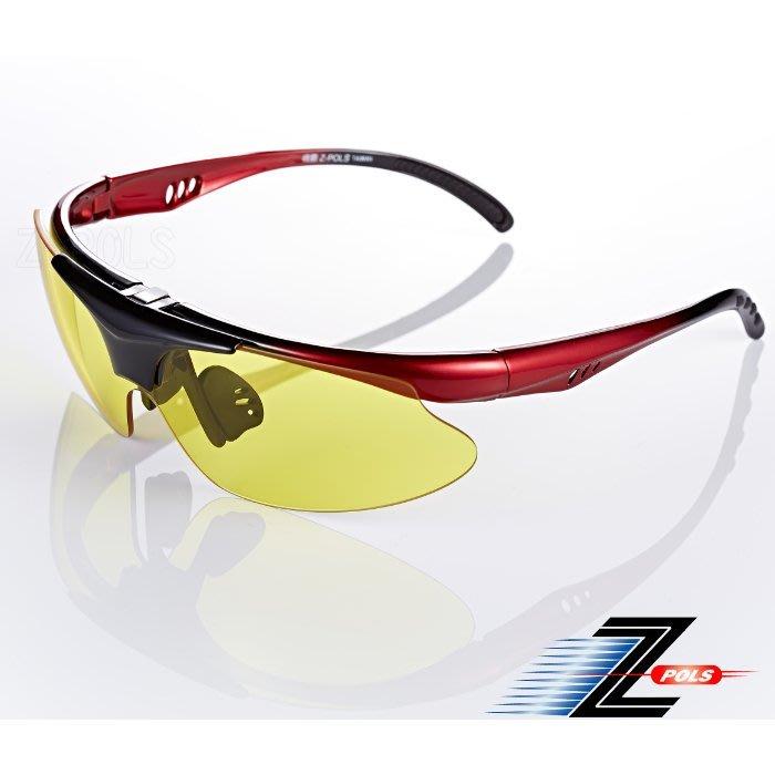 【視鼎Z-POLS】強化頂級可掀可配度設計 黑紅漸層配PC防爆抗UV400增光黃鏡片 專業級運動防風鏡!盒裝全配!