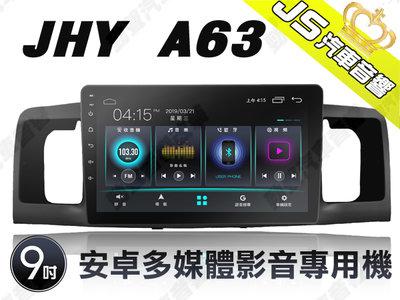 勁聲汽車音響 JHY A63 TOYOTA 9吋 2001~2007 01ALTIS 安卓影音專用機