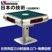 二手中古現貨雀友全世上最頂級電動麻將桌自動麻將桌加大桌面40完全無声主機板保固二月