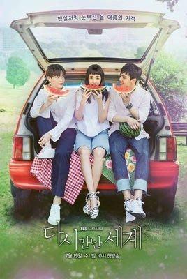 【聚優品】 2018年韓國 再次相遇的世界 呂珍九、李沇熹、安宰賢4碟DVD