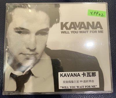 *還有唱片行*KAVANA / WILL YOU WAIT FOR ME 全新 Y9901 (69起拍)