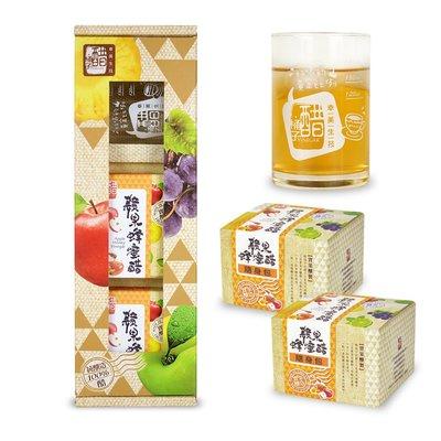 醋桶子-獨享禮盒3入組(可自由搭配種類) 禮盒 醋桶子 水果醋 送禮 健康 合併運費自行修改