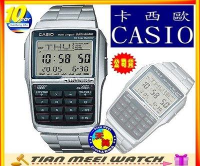 【台灣CASIO原廠公司貨】【天美鐘錶店家直營】【下殺↘超低價有保固】CALCULATOR系列錶款 DBC-32D-1A