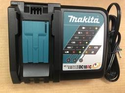 【小人物五金】全新原廠 Makita 牧田 DC18RC 18V 充電器 適用MAKITA所有18V電池 滑軌式