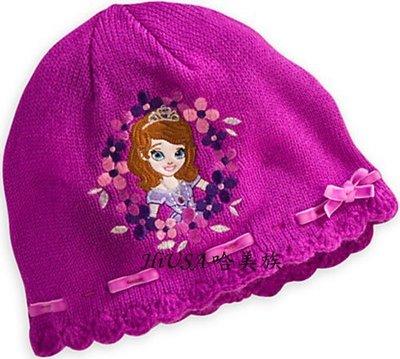 哈美族 美國 Disney 迪士尼 Sofia 蘇菲亞公主 繡花搭絲絨帶 針織帽 2種尺寸