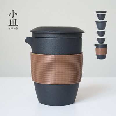 旅行茶具套裝便攜包2人3人日式簡約一壺三杯簡易泡茶快客杯定制