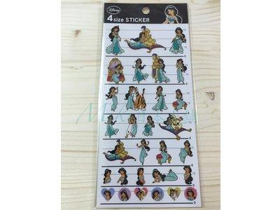 *Miki日本小舖*日本迪士尼 茉莉公主 造型貼紙 日本製
