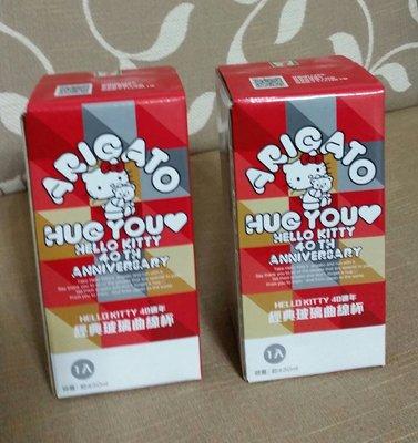 正版 Hello Kitty ARIGATO 40 th Anniversary周年經典玻璃曲線杯容量430ml 新北市