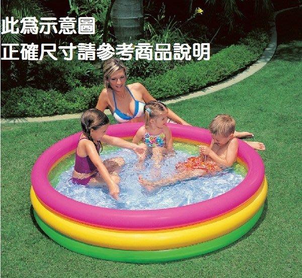 INTEX 57412 經典款彩色三環泳池~三層氣墊球池游泳池/球池 114x25公分~◎童心玩具1館◎