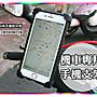 ☆台北樹林區【阿勇的店】(五星級=有省錢)好物推薦=機車用手機支架 歐兜邁萬用手機架 衛星導航固定座=$250元帶回家