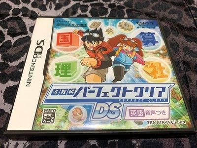 幸運小兔 NDS遊戲 NDS 4教科 國理算社 4教科 任天堂 2DS、3DS 適用 F6