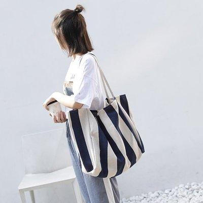 『SINGLE』【MO189-6248】韓 單肩包 條紋包 手提包 購物袋 帆布包