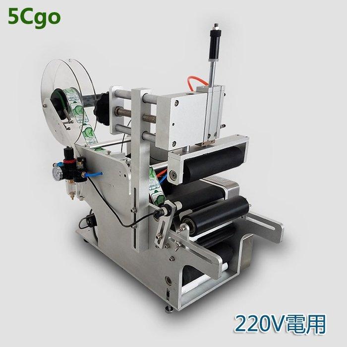 5Cgo【批發】LT-80升級版小型全自動圓瓶貼標機感應自動貼標機 圓瓶標籤貼標機220V 558129947562