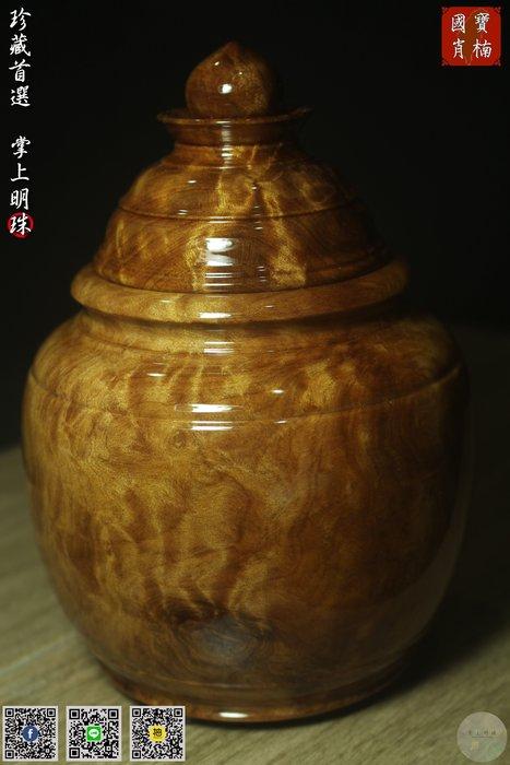 台灣北部肖楠精選滿榴花造型聚寶瓶