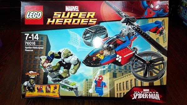 LEGO ~76016 復仇者正義聯盟-Spider-Helicopter Rescue蜘蛛人