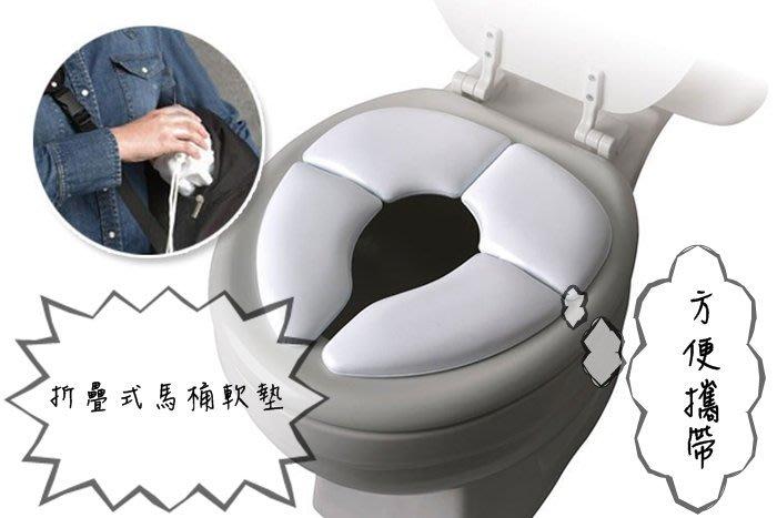 【阿LIN】177522 兒童摺疊座便器 攜帶式兒童馬桶軟墊 可折式廁所坐墊 環保材質 附收納布袋 適合標準座廁