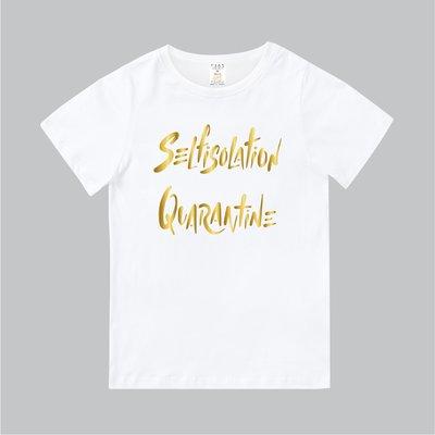 T365 MIT 台灣製造 CORONAVIRUS SELFISOLATION QUARANTINE 金色 親子裝 T恤