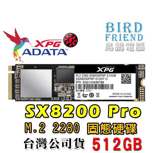 【鳥鵬電腦】ADATA 威剛 XPG SX8200 Pro 512GB M.2 2280 固態硬碟 512G 附散熱片