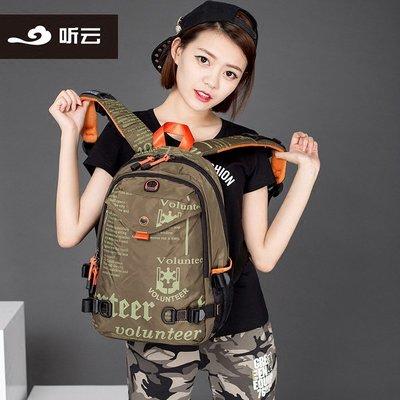 華朗迪爾VOLUNTEER新款學生書包戶外旅行背包多功能大容量雙肩包戶外雙肩背包大容量