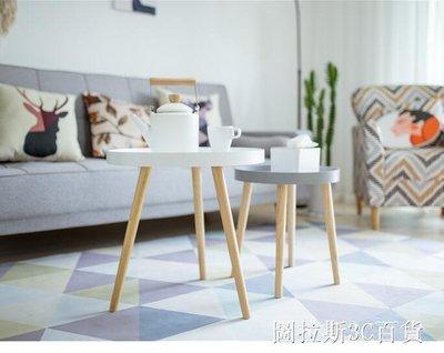 北歐圓形客廳實木茶几簡約現代小戶型日式邊几個性創意咖啡小桌子  QM