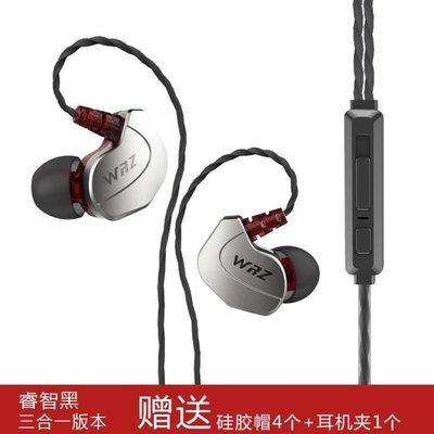☜男神閣☞WRZ X6重低音手機蘋果電腦通用男女耳塞掛耳式運動入耳式耳機耳麥