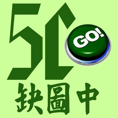 5Cgo【權宇】ViewSonic VX2858SML 28吋 VA 2Wx2 D-SUB,HDMI 含稅會員扣5%