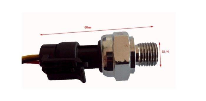 2分口 0~1.2Mpa 壓力傳感器檢測儀(包含電源,溫度探頭,壓力感測器,顯示器)