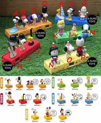 【木頭公仔 預購整組】史努比 7-11 Snoopy&Friends 木集Happy集點送 木頭立體公仔 印章或時鐘功能