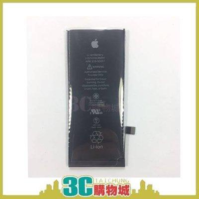 含稅 IPhone 8 蘋果副廠電池