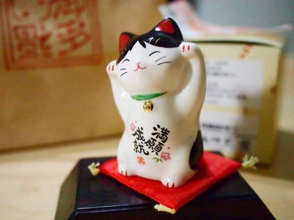全新日本 御多福-藥師窯 彩繪滿願招財貓