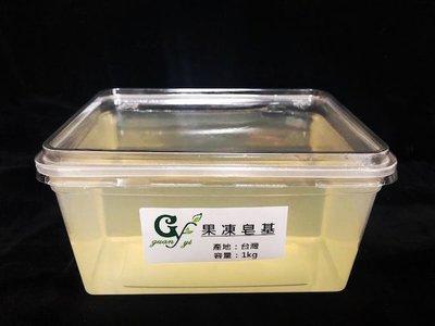 【冠亦商行】果凍皂基 一盒1kg 產地:台灣