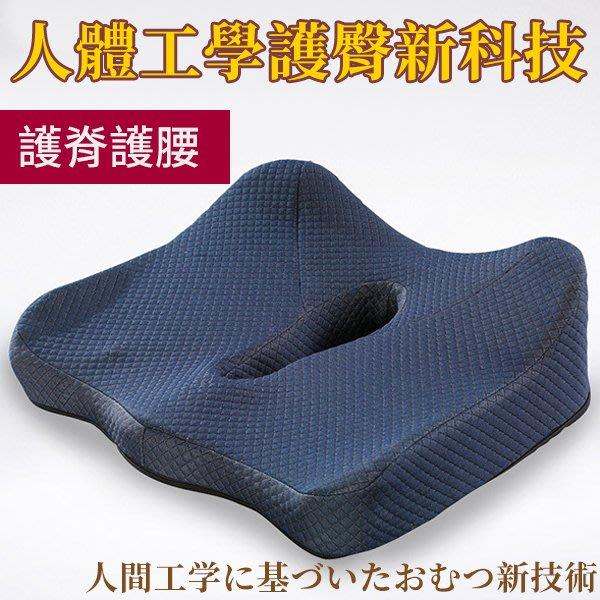 坐墊 3D立體按摩護脊美臀坐墊 靠枕 中空墊 汽車座椅 辦公座椅 護腰 墊子 靠墊 按摩墊 寢具【ZMW019】收納女王