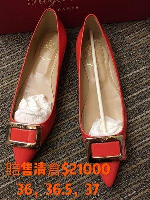 喬瑟芬【ROGER VIVIER】賠售特價$21000~2014春夏橘紅10MM PRIVILEGE 漆皮 尖頭平底鞋