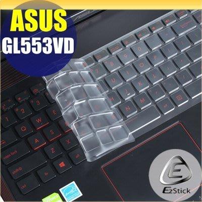 【Ezstick】ASUS GL553 GL553V GL553VD 抗菌TPU 鍵盤保護膜 鍵盤膜