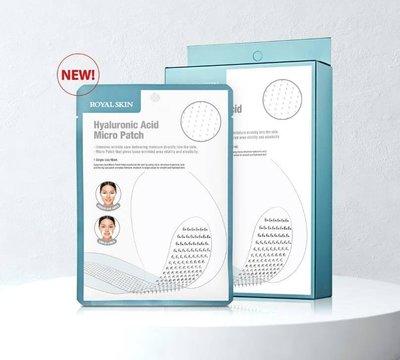 預購-韓國ROYAL SKIN /柔雅皇冠玻尿酸微針眼膜 (藍色升級款)[FIFI SHOP]
