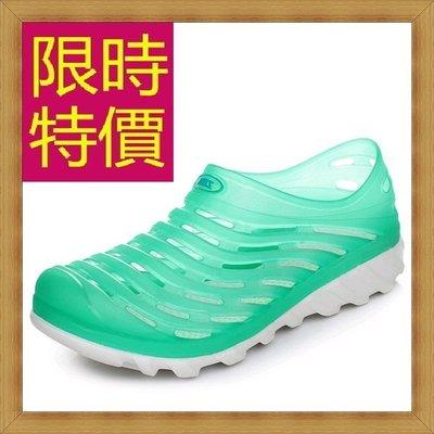 洞洞鞋 休閒鞋-夏季休閒時尚防水男女涼鞋9色55w15[獨家進口][米蘭精品]