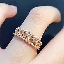 【皇冠鑽石戒指】