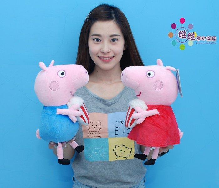 高雄娃娃屋~可愛佩佩豬娃娃/喬治豬娃娃~粉紅豬小妹~正版授權~喬治豬/佩佩豬/豬爸爸豬媽媽玩偶