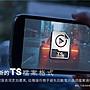 Caper S3+【送128G】 WiFi 2K TS碼流 機車行車記錄器 Sony Starvis IMX335 感光