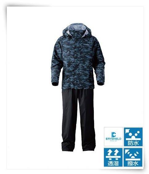 【欣の店】 SHIMANO・DS BASIC SUIT 釣魚套裝/雨衣 RA-027M 藍迷彩 2XL