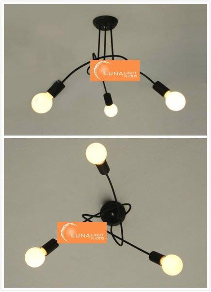 【LUNA LIGHT 月之燈坊】簡約線條亂塗吸頂3燈(C-072) 燈泡另購