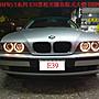 新店【阿勇的店】BMW 5系列 95~00年 改款前 E39黑框光圈魚眼大燈 E39 大燈DEPO