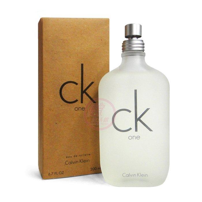 便宜生活館【香水CK】CALVIN KLEIN CK ONE 香水200ML 全新商品 TESTER(可超取)