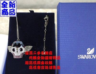 ☆優買二手精品名牌店☆ SWAROVSKI 施華洛世奇 限量 立體 水鑽 骷髏頭 項鍊 『全新商品』I