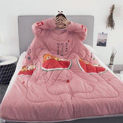懶人被子衣服成人可以穿帶冬袖被兒童加厚保暖冬天玩手機抖音網紅『輕時光』