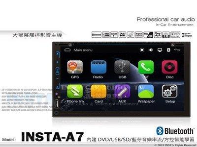 音音仕達汽車音響【INSTA-A7】 7吋影音主機 支援1080P高畫質 BT/DVD/USB/AUX/另有互聯版...