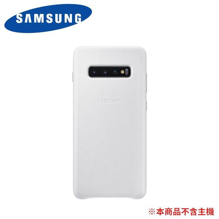 【桃園幸運草3C】*含稅**附發票* SAMSUNG Galaxy S10+ 皮革背蓋 白