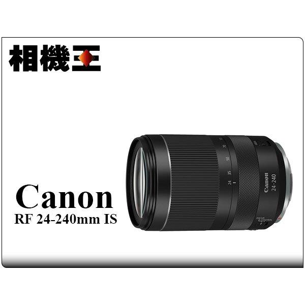 ☆相機王☆Canon RF 24-240mm F4-6.3 IS USM〔彩盒版〕公司貨【接受客訂】5