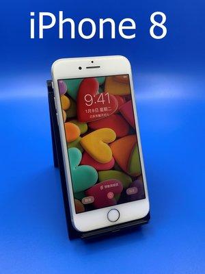 *二手商店*Apple iphone8  iPhone 8 256G (4G 1200萬畫素 A11 4.7吋)