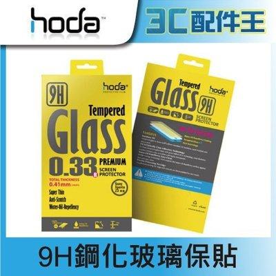贈小清潔組 HODA Apple iPad Pro 12.9吋 9H鋼化玻璃保護貼 0.33mm  日本旭硝子 疏水疏油